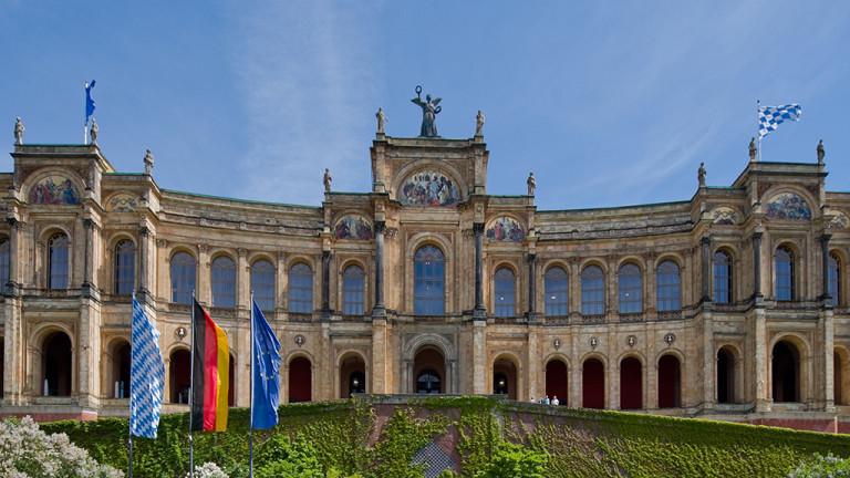 Das Maximilianeum, Bayerischer Landtag